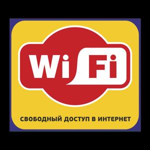 """Наклейка """" Свободный доступ в интернет"""""""