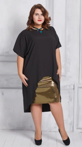 Комплект (юбка+туника) 860-1