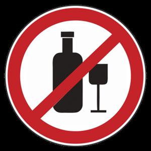 """Наклейка """" С алкогольными напитками запрещено"""""""